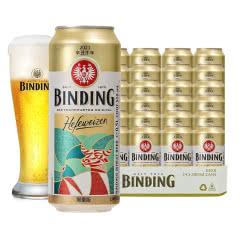 德国原装进口冰顶牛年限量版白啤酒500ml*24听整箱装