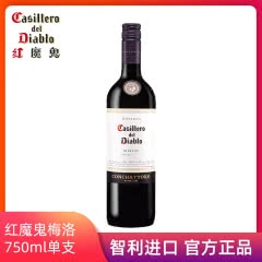 智利原瓶进口葡萄酒干露红魔鬼梅洛红葡萄酒单支750ml