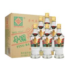 55°平坝窖酒老牌460ml*6兼香型白酒