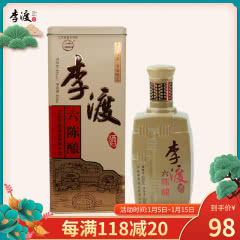 45°李渡酒六陈酿 450ml 浓特兼香型 瓶装酒 白酒 送礼