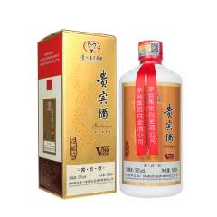 53°茅台集团白金贵宾酒V80  酱香型500ml(2017年)