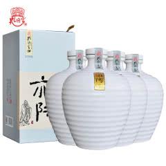52°孔府家酒 亦陶9致敬版 500ml*4 整箱装 浓香型山东白酒
