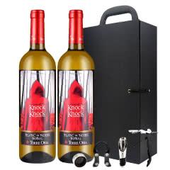 西班牙进口红酒 奥兰Torre Oria小红帽干白葡萄酒750ml*1瓶