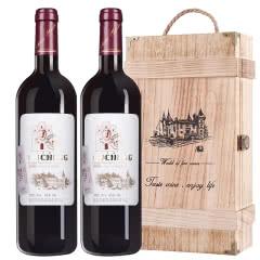 西班牙原酒进口红酒 西亚特干红葡萄酒750ml*2瓶 木箱款 春节送礼礼盒