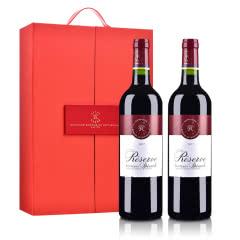 法国拉菲罗斯柴尔德珍藏2017波尔多法定产区红葡萄酒750ml*2(高端定制双支礼盒)