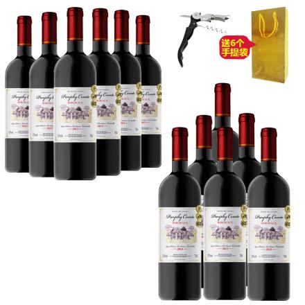 【买一箱送一箱】法国原瓶进口波尔多梅多克法定产区AOC级 鹏斐伯爵干红葡萄酒750ml*6
