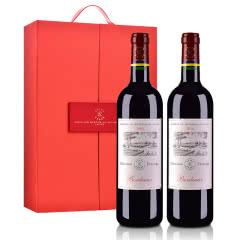 法国拉菲罗斯柴尔德尚品波尔多法定产区红葡萄酒750ml*2(高端双支礼盒)