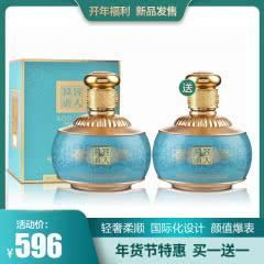53°容大酱酒国际蓝500ml