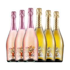 5%vol意大利原瓶进口红酒 起泡酒 甜蜜极冰甜桃红+白起泡酒双支组合装  750ml*6
