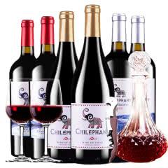 智利进口红酒智象干红葡萄酒红酒组合装750ml*6