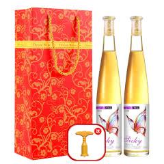智利进口红酒甜型冰酒 海迪娜冰白葡萄酒375ml*2瓶礼盒装