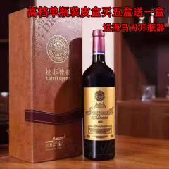 法国原瓶进口 拉菲传奇七世庄园欧耶米干红葡萄酒750ml*单支盒装