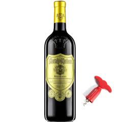 法国原酒进口红酒玛莎内金樽浮雕款雕花重型瓶干红葡萄酒750ml单瓶装
