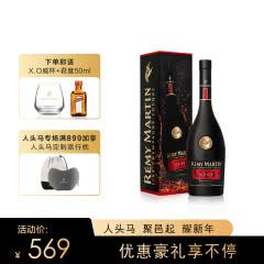 40°法国人头马VSOP特优香槟干邑白兰地1000ml+40°法国君度橙味力娇酒50ml(乐享)+ 人头马XO威士忌杯(乐享)