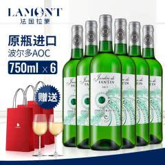 【拉蒙官方旗舰店】芳汀园 波尔多AOC级 法国原瓶进 干白葡萄酒750ml*6整箱装