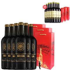 买一箱送一箱法国原酒进口玛贝尼卡雕花重型瓶13.5度干红葡萄酒750ml*6整箱带礼袋装
