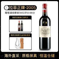 2005年 拉菲古堡干红葡萄酒 大拉菲 法国原瓶进口红酒 单支 750ml