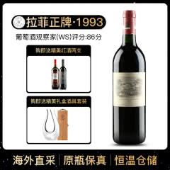 1993年 拉菲古堡干红葡萄酒 大拉菲 法国原瓶进口红酒 单支 750ml
