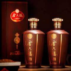 50度中国福酒 金六福 福满佳禧20 浓香型白酒 双瓶装  500ml*2