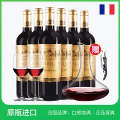 法国红酒(原瓶进口)梦图侯爵干红葡萄酒750ml*6瓶 整箱装