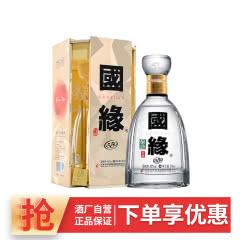 【厂家自营】 42度国缘四开550ml单瓶装