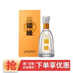 【厂家自营】今世缘淡雅国缘42度醇厚型白酒500ml单瓶商务宴会酒