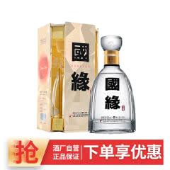 【厂家自营】 国缘四开42度500ml单瓶商务白酒盒装宴庆会酒
