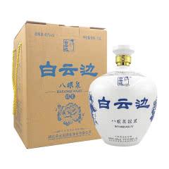 白云边八眼泉银装酒45度1.5L礼盒大坛装 单瓶