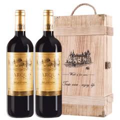 法国红酒(原瓶进口)梦图侯爵干红葡萄酒750ml*2瓶 木箱礼盒款 春节送礼年货