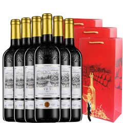 法国原酒进口红酒干红葡萄酒两种口味随机发货750ml*6整箱带礼袋装