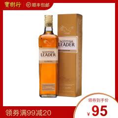 40°苏格里德金标调配型威士忌700ml