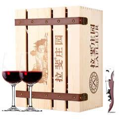 【葡萄酒大礼包酒具木箱套装】【礼盒木箱*1 酒杯*2 开瓶器*1 】
