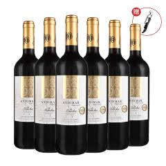【包邮】西班牙进口红酒 爱之湾1890金标DO级半干红葡萄酒整箱750ml*6瓶