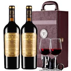 法国进口红酒 拉斐干红葡萄酒 教皇92两支礼盒装 750ml*2(带酒杯)