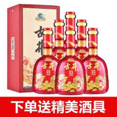50°古井贡酒【封坛壹号·陈藏级】浓香型白酒礼盒整箱装 500ml*6