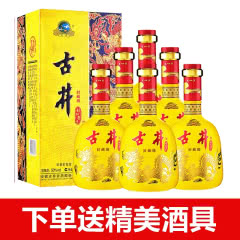 50°古井贡酒【封坛壹号-封藏级】浓香型白酒礼盒整箱装 500ml*6