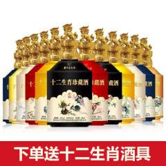 52°贵州茅台镇利波 十二生肖珍藏酒·豪华版 浓香型白酒礼盒整箱 500ml*12