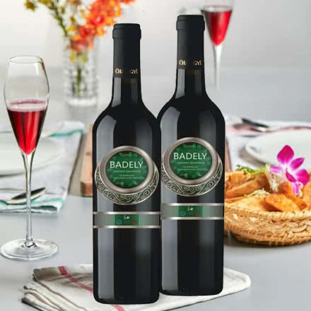 西班牙有机干红添普兰尼洛歌海娜精选红酒 750ml*6瓶