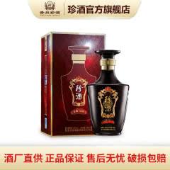 53°珍酒珍藏2009 贵州酱香型白酒礼盒装 易地茅台酒 固态纯粮 500ml