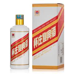 怀庄迎宾酒 53度酱香型白酒 固态发酵粮食酿造 500ml
