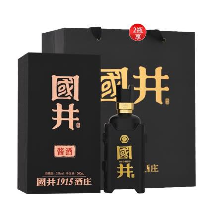 【酒厂直营】53度国井酱酒 礼盒装 酱香型白酒500ml(酱香升级版)
