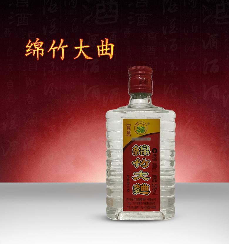 老酒 52°剑南春酒厂绵竹大曲100ml(24瓶装)2011年