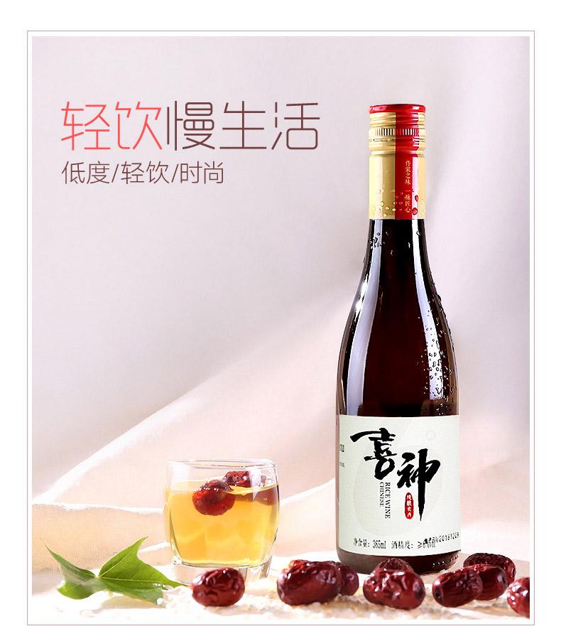 6°喜神纯酿米酒365ml