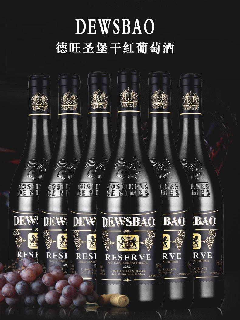 法国红酒原瓶进口波尔多法定产区AOP级干红葡萄酒雕花重型瓶750ml整箱装