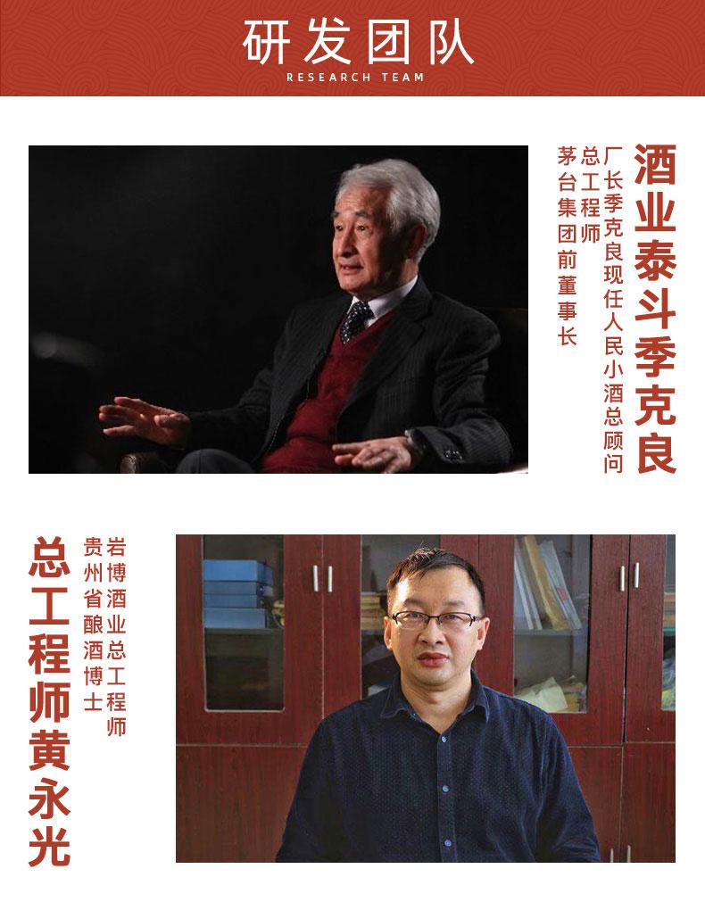 http://img09.jiuxian.com/brandlogo/2020/0106/d8edec0e840c430293e961225a5633b6.jpg