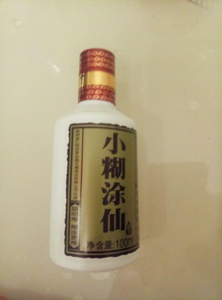 白酒拼团海报素材