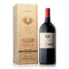 【清仓特卖】尼雅酿酒师签名版赤霞珠干红葡萄酒3000ml木质礼盒装