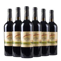 长城干红葡萄酒优选解百纳750ml(6瓶装)