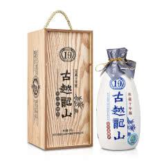 14°古越龙山木盒10年陈花雕酒500ml
