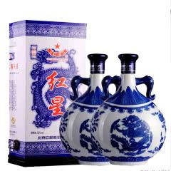 52°北京红星二锅头珍品青花瓷750ml(2瓶装)